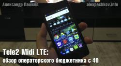 Tele2 Midi LTE: обзор операторского бюджетника с 4G
